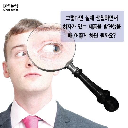 [카드뉴스] `리콜(Recall)`제도에 대한 모든 것